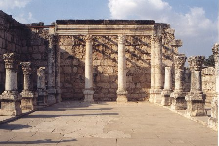 Frontal view of the Synagogue at Capernaum